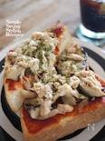 簡単!朝ご飯!キノコとツナのピザトースト