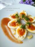 エスニック✿揚げ卵の梅ナンプラーソースがけ