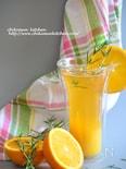 ローズマリー香るオレンジビール