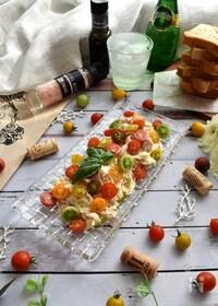 『カラフルトマトと切り干し大根のサラダヨーグルト風味』