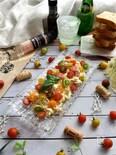 カラフルトマトと切り干し大根のサラダヨーグルト風味