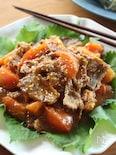 牛肉とトマトの焼肉炒め