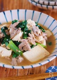 『激安食材でも大満足♪『コクうまバター醤油 de 肉豆腐』』