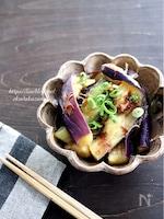 レンチン4分で鮮やかな色に仕上がる!茄子の麺つゆおかか生姜