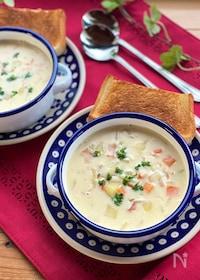 『カラダほっこり♡ごろごろ野菜とベーコンの濃厚クリームスープ』