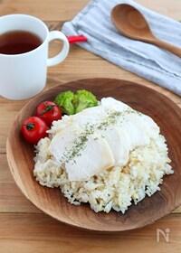 『炊飯器で簡単!鶏むね肉の海南チキンライス』