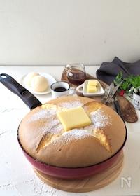 『フライパンで作る!おっきなカステラ・パンケーキ』