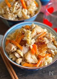 『鶏ごぼうご飯』