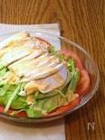 簡単ヘルシー♪蒸し鶏のピリ辛サラダ