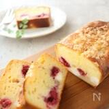 チーズ&ラズベリー米粉ケーキ(米粉ぱぱケーキの素で超楽!)