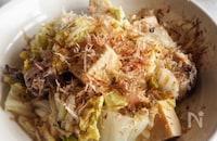 【業スー食材③】味付けは醤油のみ!高野豆腐の懐かし煮