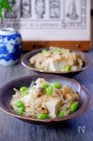 夏は冷やして!あさりと枝豆の餡かけ豆腐♪