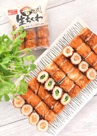 『【お弁当&作り置きおかず】3種の韓国風一口ちくわ』