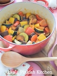 カポナータ♡イタリアのおいしい野菜料理