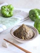 ピリ辛が美味しい!神楽南蛮(かぐらなんばん)味噌