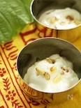 スパイス香るインドのヨーグルトデザート*シュリカンド
