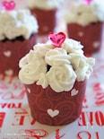 バレンタイン💛薔薇チョコレッドマフィン