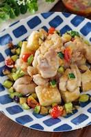【さっぱり旨い】鶏もも肉と厚揚げの夏野菜ポンから #揚げない