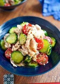 『【茹で豚ときゅうりのポリポリサラダ 】お肉お野菜を一緒に♬︎』