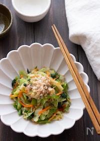 『【あともう1品に】レンジ調理で簡単!野菜のおかか和え』