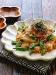 長芋とオクラとツナの醤油マヨソテー