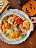ジャック・オー・ランタンのカラフルピザ