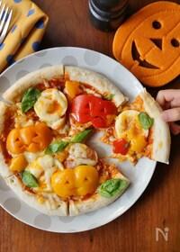 『ジャック・オー・ランタンのカラフルピザ』