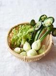 山菜の下処理の方法