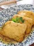 豆腐と鶏ひき肉の油揚げ包み、カレー風味