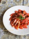 スライストマトのスパイシーサラダ