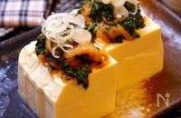 【ネバネバのスタミナレシピ!!】モロヘイヤとキムチの冷奴