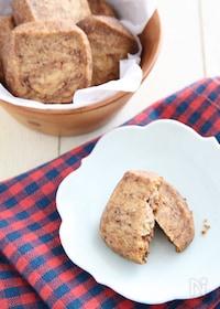 『ココアのマーブルアイスボックスクッキー』