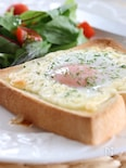 休日の朝食に!トースターで簡単!チーズのせラピュタパン
