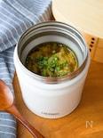 『れんこんと豚バラの和風カレースープ』#スープジャー