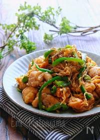 『【らくレピ】鶏肉と切り干し大根のスタミナオイマヨ炒め』