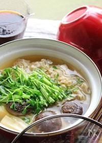 『きのこと豆苗の湯豆腐』