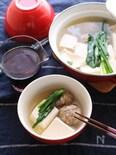 れんこんがいいシゴトしてくれます!れんこん入り肉団子の湯豆腐