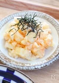『レンジで簡単♡『明太ポテトサラダ』』