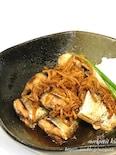 ごはんがススム!麺つゆde簡単♡さんまの生姜煮