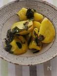 レモンミントのおさつのサラダ