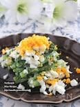 菜の花のクリーミーミモザサラダ