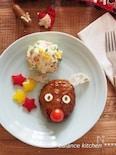かんたん!トナカイのハンバーグ【クリスマスに】