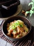 里芋と豚肉のこっくり味噌煮