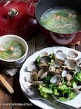 2品調理・あさりと野菜の酒蒸しとスープ【STAUBレシピ】