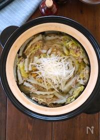 『白菜と豚肉のミルフィーユ鍋』