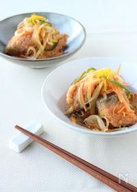 『柚子風味 鮭の和風甘酢マリネ』