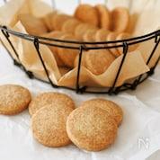 有塩バターで作る簡単クッキー