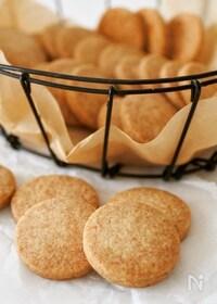 『有塩バターで作る簡単クッキー』