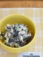 鶏むね肉とひじきのねぎサラダ【作り置き】
