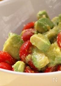 『高糖度トマトとアボカドのサラダ』